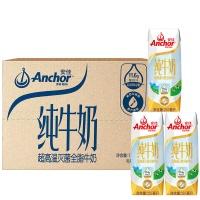安佳Anchor 全脂纯牛奶 250ml*24 新西兰进口
