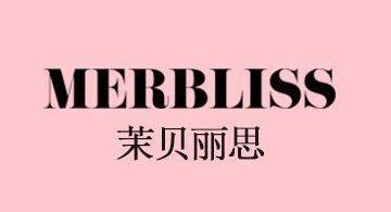 茉贝丽思(MERBLISS)